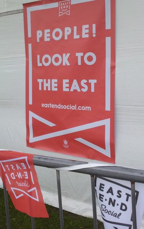Alexandra Park Festival poster